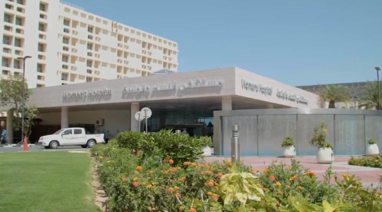 Quatar Hospital