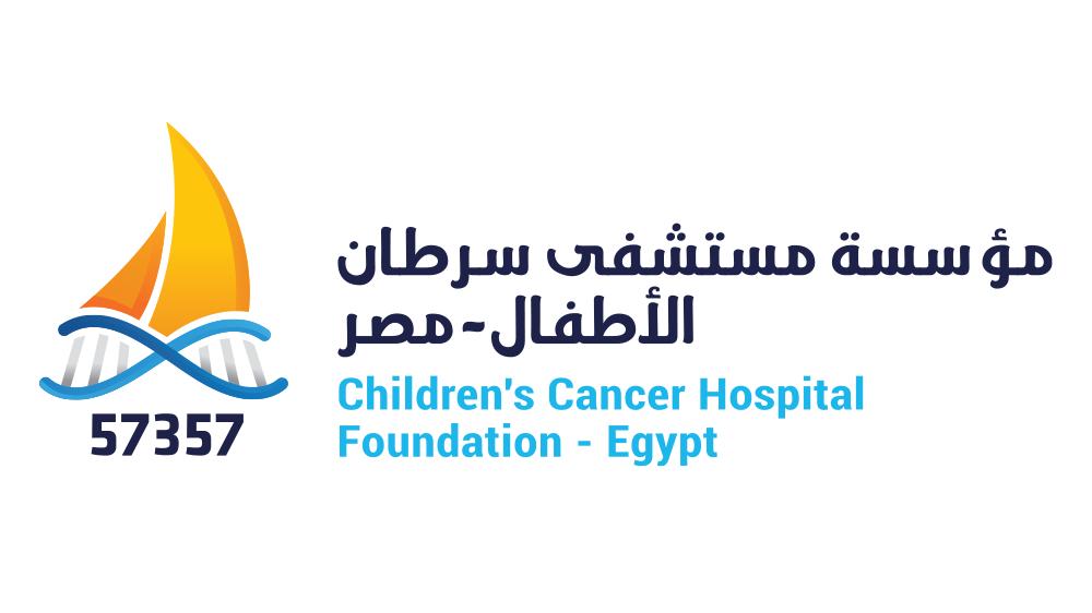Children's Cancer Hospital Egypt  logo