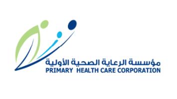 Primary Health Care Corporation
